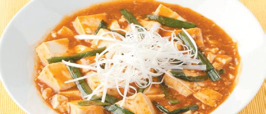 とり野菜みそだれピリ辛マーボー豆腐
