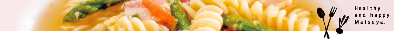 とり野菜みそレシピ